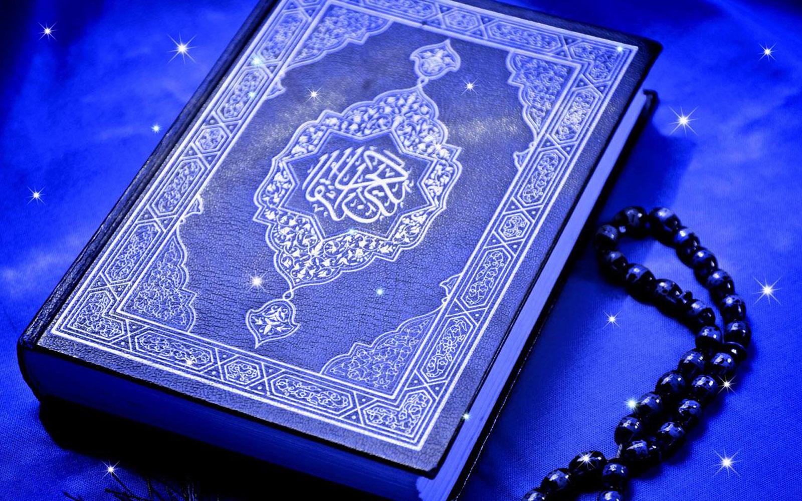 DISINFORMASI) Isu Perbedaan Surat Al Hujurat 8 pada Al Qur'an Sumbangan Kerajaan Arab - TurnBackHoax