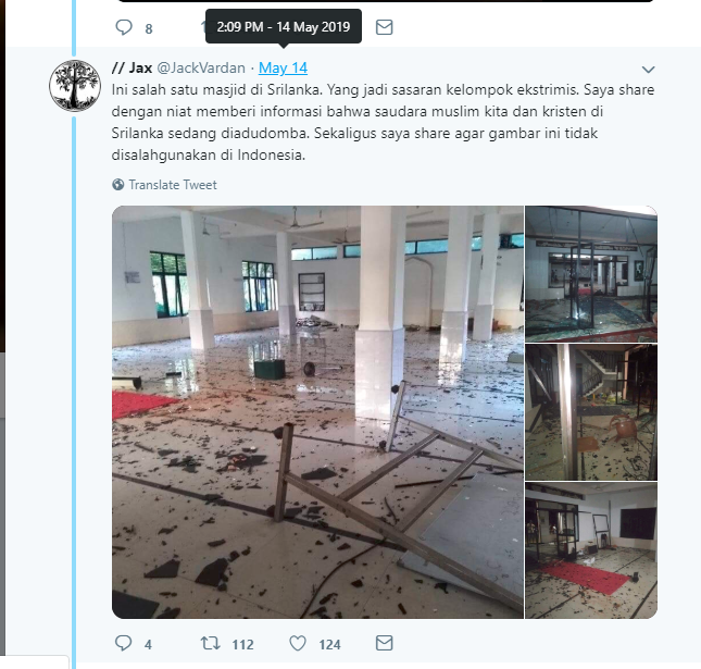 [SALAH] Kondisi Masjid yang Diserang Polisi dan Brimob Saat Ini