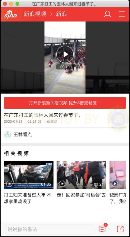 Salah Kepanikan Luar Biasa Orang2 China Akibat Viruscorona Turnbackhoax