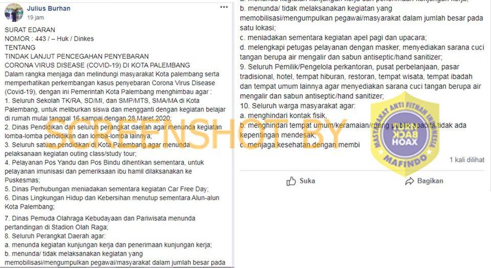 [SALAH] Surat Edaran Walikota Palembang Soal Virus Corona
