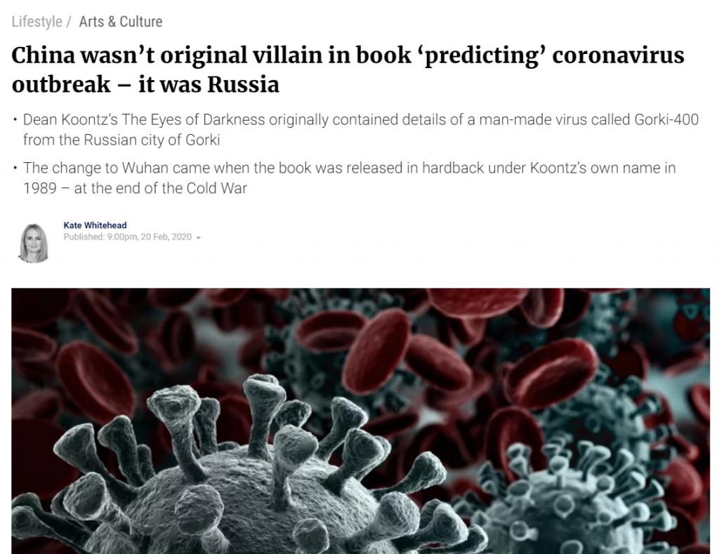 "[SALAH] ""Novel Terbitan 1981 Ini Sudah Prediksi Kemunculan Corona di Wuhan"""