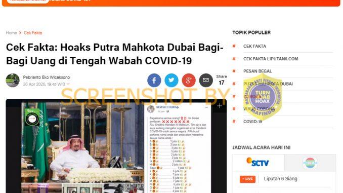 Salah Sheikh Hamdan Al Maktoum Memberikan Uang Selama Covid 19