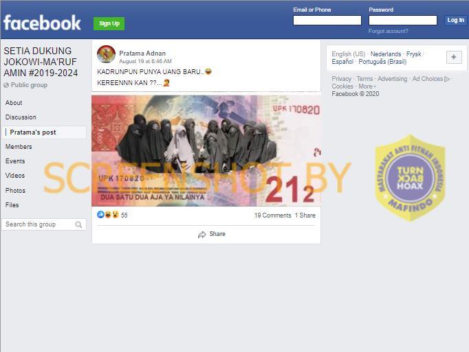 Unggahan Facebook tentang mata uang baru yang bergambar wanita bercadar. (Foto: MP/Turbackhoax.id)