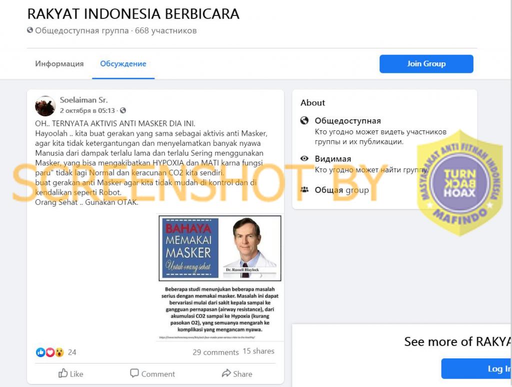 Tangkapan layar Facebook terkait bahaya pemakaian masker. (Foto: MP/turnbackhoax.id)