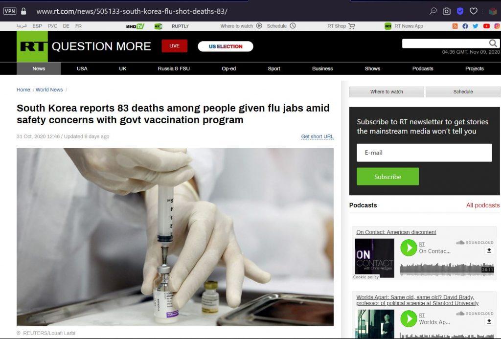 Salah 48 Orang Di Korea Selatan Meninggal Setelah Disuntik Vaksin Covid 19 Hoax Buster Satgas Penanganan Covid 19